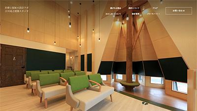 医療と福祉の設計ラボ 江川竜之建築スタジオ